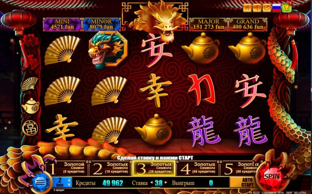 Игровой автомат 88 Dragons Treasure