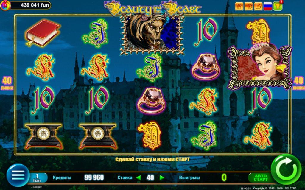 Чарующая игровая сказка в слоте Beauty and the Beast